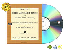 Hebrew and Chaldee lexicon to the Old Testament Scriptures eBook On CDROM