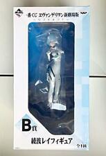 Evangelion Figure Ayanami Rei Ichibankuji Banpresto Not For Sale Rare Anime