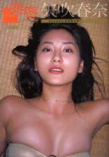 "Yabuki Haruna Photo Book  ""Honey Honey HARUNA YABUKI"" 2006 very good"