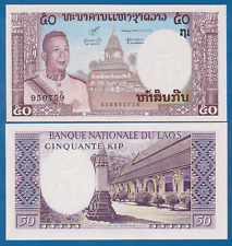 Laos 50 Kip P 12b ND (1963) UNC Sign. 6 Low Shipping! Combine FREE!