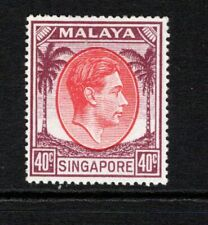 More details for singapore kgvi  1948-52 (p17½x18) 40c. red & purple sg26 lm/mint