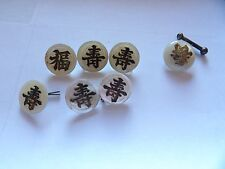 Set of 5 + 1 chinese mother of pearl & silver buttons long life / luck 476