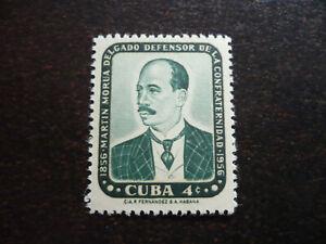 Stamps - 9Cuba - Scott# 564