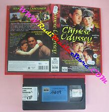 VHS film CHINESE ODYSSEY 2004 Jeffrey Lau Faye Wong COLUMBIA (F100) no dvd