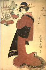 1980 Utagawa Toyokuni Jerusalem Museum Collection Poster Beauty Yoshiwara #S245