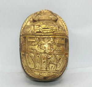 RARE ANCIENT EGYPTIAN PHARAONIC ANTIQUE ANUBIS SCARAB 1456-1236 BC