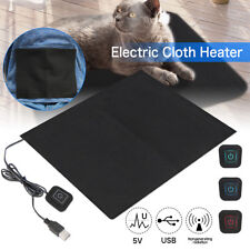 DC 5V 3-Shift USB Electric Cloth Heater Pad Heating Element for Pet Warmer 50 ℃