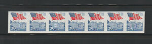 US ERROR Stamps:#2609a Flag White House. Imperf PS7 #5 PNC MNH $300.+