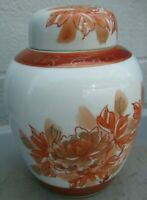 LJ Ceramic VASE URN Made in Japan hand painted floral 6 inch height Beautiful