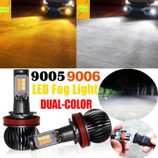 2x 9005/9006 Led Fog Light Bulbs Dual Color White Yellow DRL Driving Lamp 80W