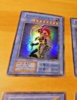 YUGIOH JAPAN SUPER RARE HOLO CARD CARTE BLACK LUSTER SOLDIER INITIAL NO REF **