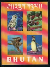 BHUTAN Bl.29 (**) 3D-BLOCK TIERE-VÖGEL ME 42,-++ !!! (113367)