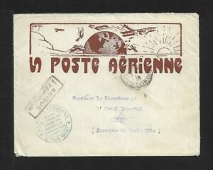 COSTA RICA incoming mail AVIATION france cover 1919 VERY RARE