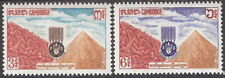 Cambodia 1963 FAO Freedom From Hunger MNH (SC# 117-118)
