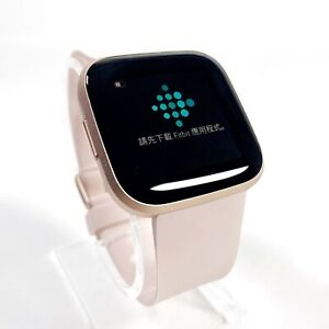 Fitbit Versa 2 FB507 Fitness Tracker Smartwatch Petal/Copper Rose (No Charger)