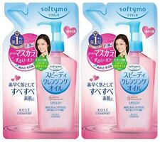 KOSE Softymo Speedy Cleansing Oil Refill 200mL from Japan ×2