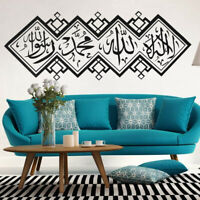 Wall Sticker Arabic Islamic Muslim Mural Art Calligraphy PVC Decal Home Dec