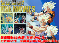 DRAGON BALL Movie DVD BOX DRAGON BOX THE MOVIES Limited Edition Rare New Anime