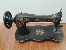 Antigua Maquina de coser Singer Industrial 1879 Modelo Improved Manufacturing.