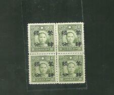 Republic Of China Meng Chiang Inner Mongolia Stamps Scott 2N62 Block Of 4