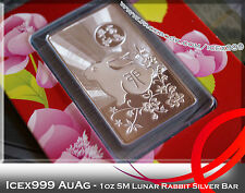 1oz RARE ASIA Singapore Mint 2011 Lunar Rabbit Silver Bar with COA Card