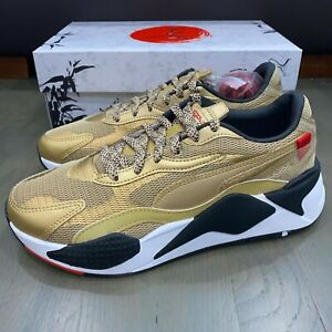 Puma RS-X3 WC Running Shoes Men's Size 8.5 Gold Black 374808-01 New