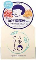 Keana Nadeshiko rice cream 30g Japan