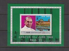 POPE PAUL VI/I.L.O. - Yemen  -  1969 sheet of 1 - (MB 100)-MNH-B607