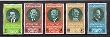 JORDANIE 1967 Y&T N°564 5 timbres neufs avec charnière /T3977