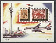 Flugzeug, Airplane, Capex - Mongolei - Bl.256 ** MNH 1996