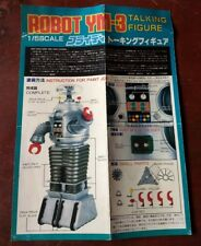 "Vintage 1985 Lost in Space Toy Robot 16"" Tall ROBOT YM-3 Masudaya MANUAL ONLY!"