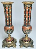 "Pair of Antique 19th Century French Champlevé Enamel on Bronze Vases 4.5"" Tall"