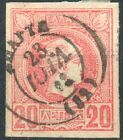 GREECE Small Hermes Head 20 Lepta w postmark type II SPARTI #9