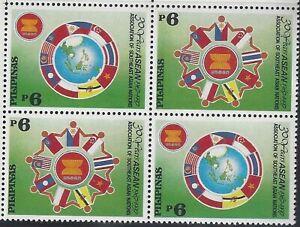 Philippines #2483a MNH Block CV$5.00 ASEAN 30th Anniv/Flag [STOCK IMAGE]