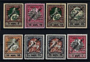 RUSSIA 1925 FOREIGN EXCHANGE STAMPS