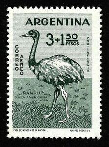 ARGENTINA, RHEA BIRD, ÑANDÚ (RHEA AMERICANA), YEAR 1960, MNH