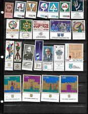 ISRAEL, 73 TABBED BET. #168 & #500, PLUS 5 SOUVENIR SHEETS, ALL  (MINT, N-H)