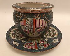 Beautiful Chinese Cloisonné Qian Long Period Bowl And Matching Plate