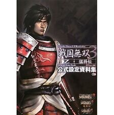 Samurai Warriors 3 Z Xtreme Legends official analytics art book / PS3