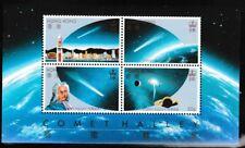 Halley's Comet mnh souvenir sheet 1986 Hong Kong #464a