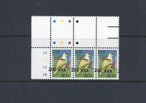 FIJI 2007 BIRD PROVISIONAL 20c/23c (Scott 1196var) OVPT SHIFT strip/3 VF MNH