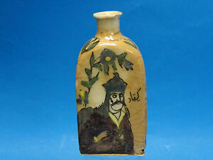 FABULOUS 17 c PERSIAN TRIANGULAR POLYCHROME GLAZED JAR * SHAHNAMEH KAYQUBAD
