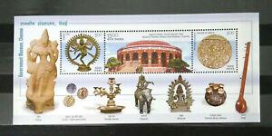 INDIA 2003 CHENNAI MUSEUM MINIATURE SHEET   MNH