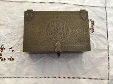 Antique Brass Box Cairo Ware Arabic Persian Ottoman Lined Islamic Calligraphy
