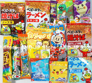 Japanese Ramen Snacks Candy Assorted 20pcs set Dagashi Pokemon Ramune SB20