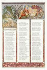 1896 Alphonse Mucha art nouveau young woman frog poem new poster 16x24