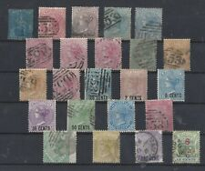 Mauritius - Good Range Of QV High Cat, Mint And Used All Different (L14)