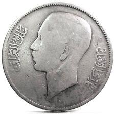 IRAQ (GHAZI I) 50 FILS 1938-AH 1357