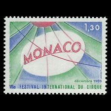 Monaco 1980 - 7th International Circus Festival Monaco Art - Sc 1249 MNH