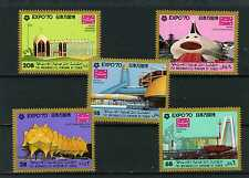 YEMEN KINGDOM 1970 Mi#A977-E977A  ARCHITECTURE/EXPO 70 JAPAN SET OF 5 STAMPS MNH